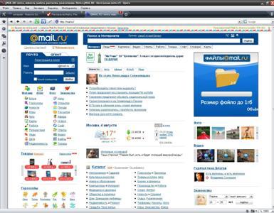 Http www brand internet ru pictures 2761mail ru jpg